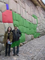 cuzco_puma.jpg