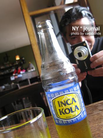 cuzco_cafe00.jpg