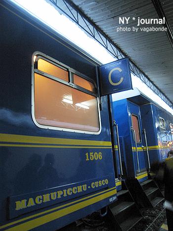 peru_rail00.jpg